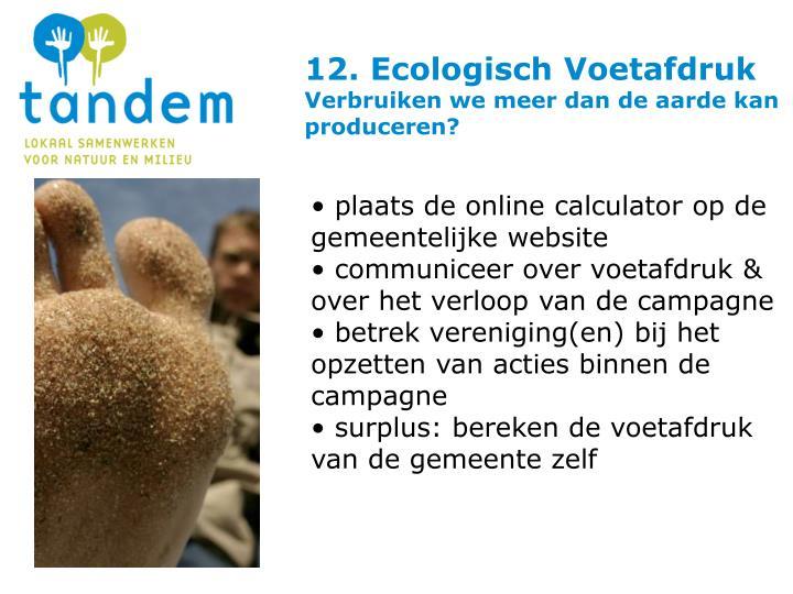 12. Ecologisch Voetafdruk