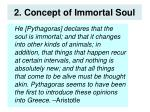 2 concept of immortal soul