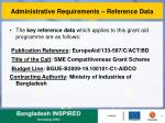 administrative requirements reference data