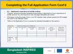 completing the full application form cont d3