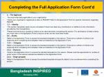 completing the full application form cont d4