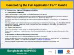 completing the full application form cont d6