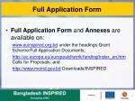 full application form