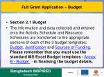 full grant application budget