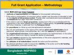 full grant application methodology
