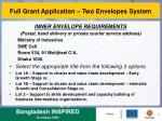 full grant application two envelopes system1