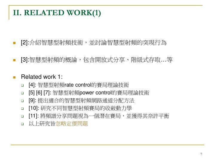 II. RELATED WORK(1)