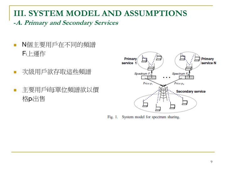 III. SYSTEM MODEL AND ASSUMPTIONS
