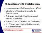 ti bangladesh 25 empfehlungen