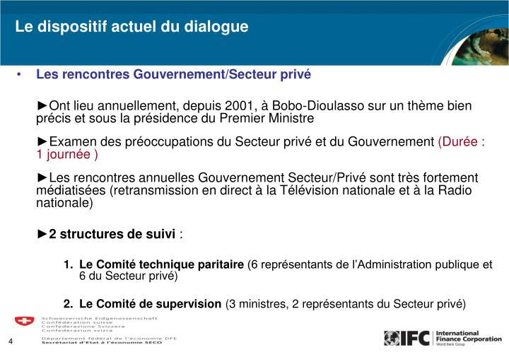 Les rencontres Gouvernement/Secteur privé