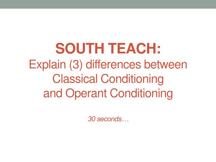 SOUTH TEACH: