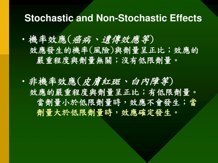 Stochastic and Non-Stochastic Effects