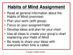 habits of mind assignment