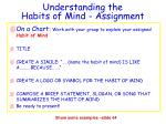understanding the habits of mind assignment