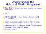 understanding the habits of mind assignment1