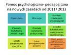 pomoc psychologiczno pedagogiczna na nowych zasadach od 2011 2012