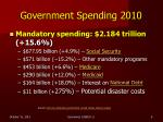government spending 20101