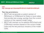 becp rescheck comcheck policy