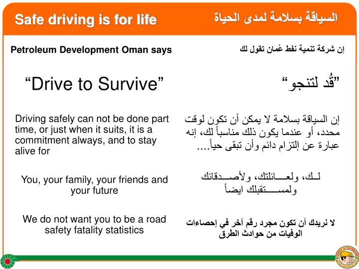 Petroleum Development Oman says