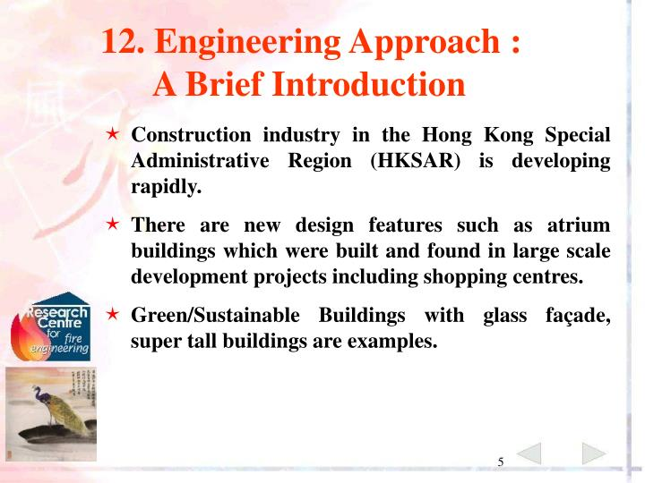 12. Engineering Approach :