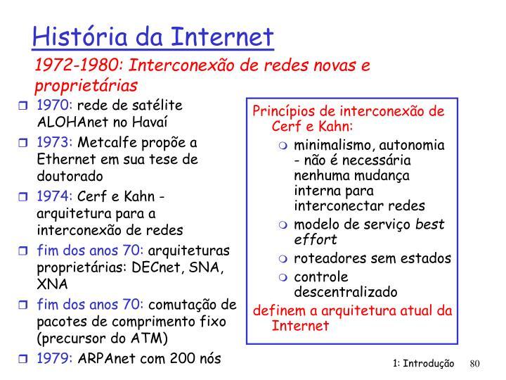 Princípios de interconexão de Cerf e Kahn: