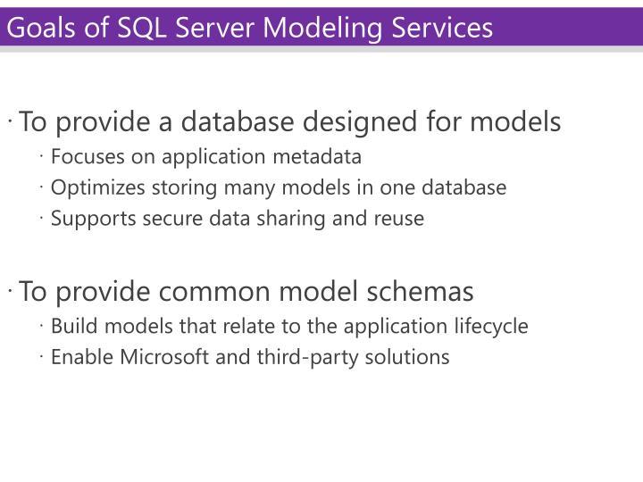 To provide a database designed for models