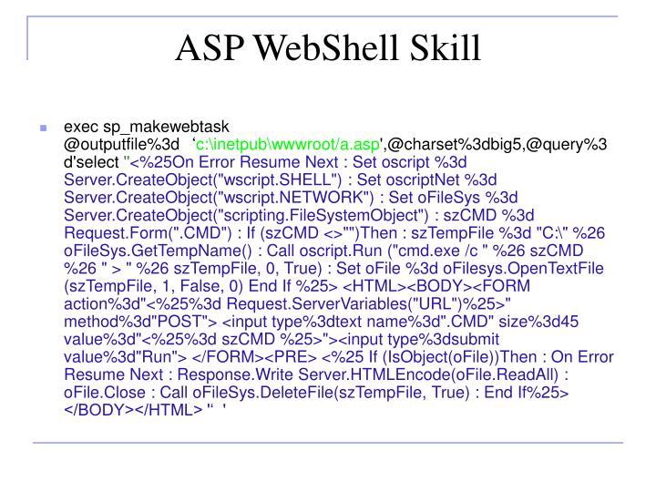 ASP WebShell Skill