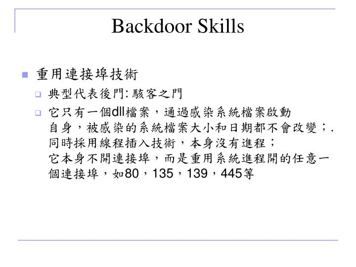 Backdoor Skills