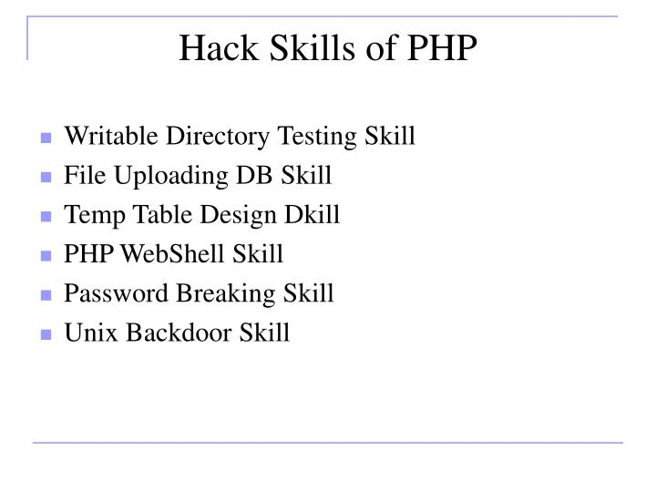 Hack Skills of PHP