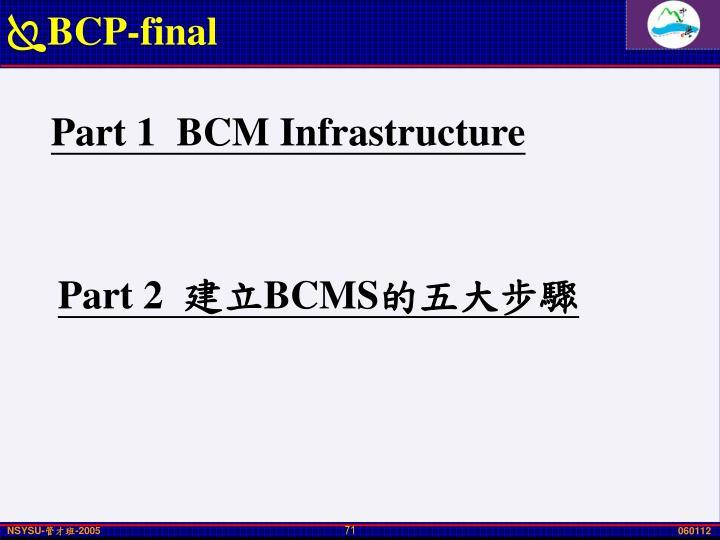 BCP-final