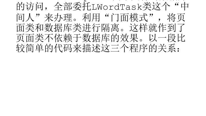 ListLWord.aspx.cs