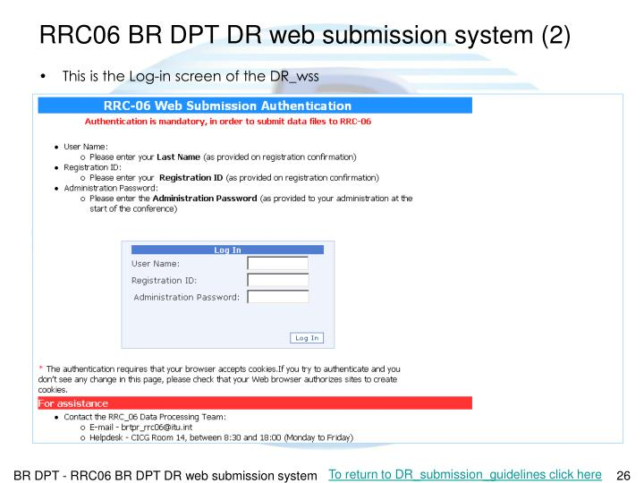 RRC06 BR DPT DR web submission system (2)
