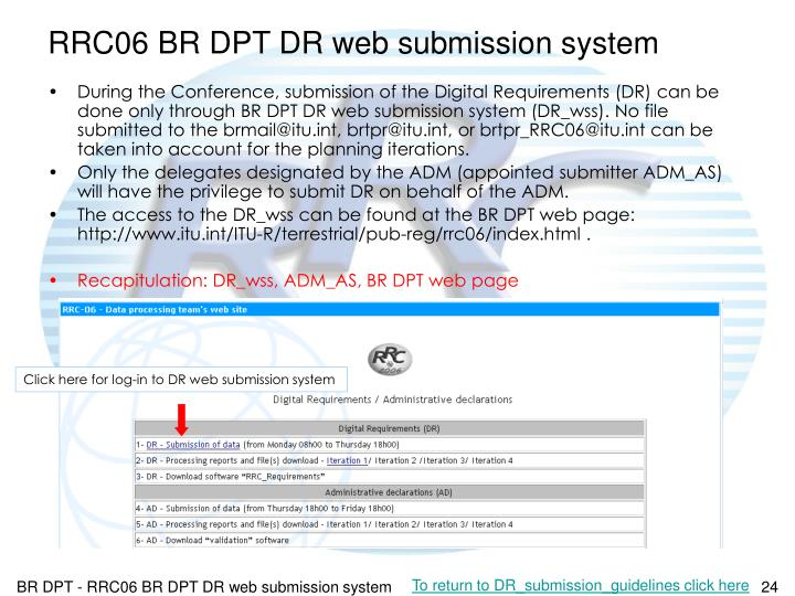 RRC06 BR DPT DR web submission system