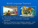 world language teachers