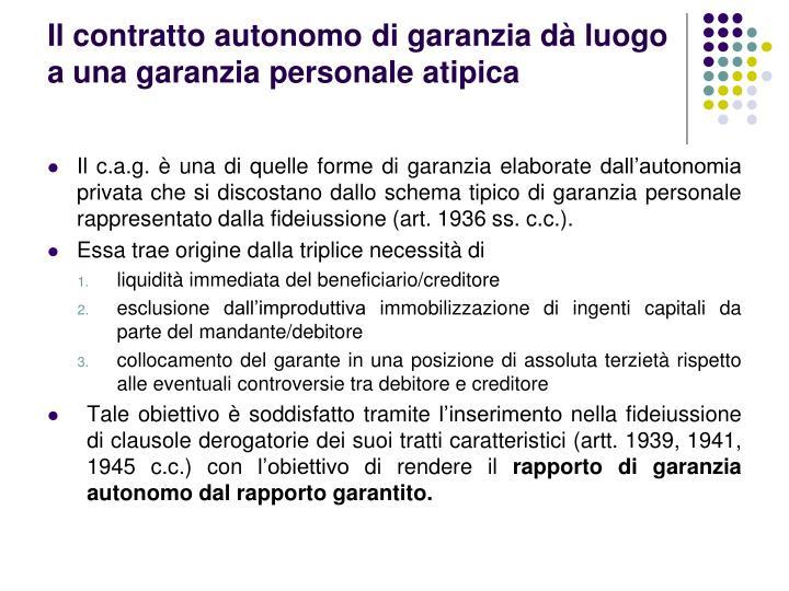 Il contratto autonomo di garanzia dà luogo a una garanzia personale atipica