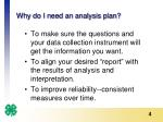 why do i need an analysis plan