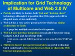 implication for grid technology of multicore and web 2 0 iv