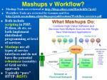 mashups v workflow