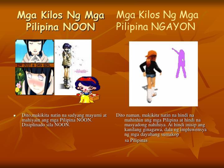 kaugaliang pilipino payamanan natin Essays - largest database of quality sample essays and research papers on kaugaliang pilipino payamanan natin.