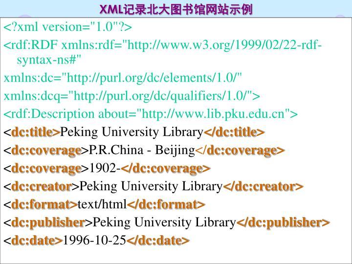 "<?xml version=""1.0""?>"
