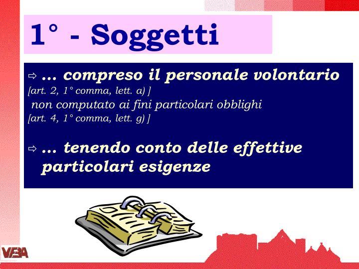 1° - Soggetti