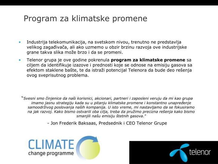 Program za klimatske promene