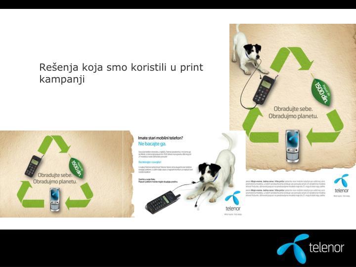 Rešenja koja smo koristili u print kampanji