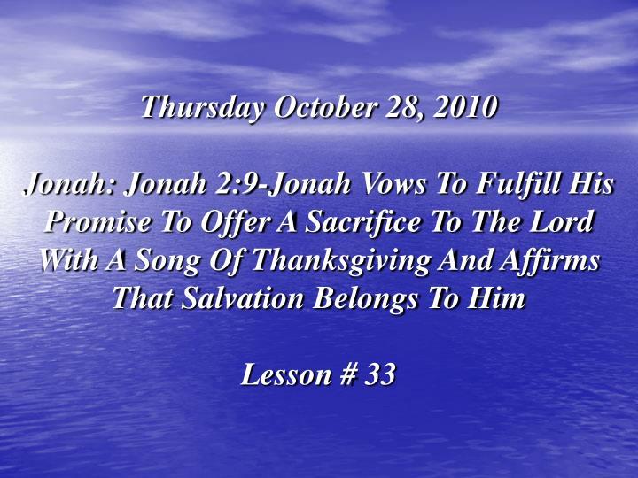 Thursday October 28, 2010