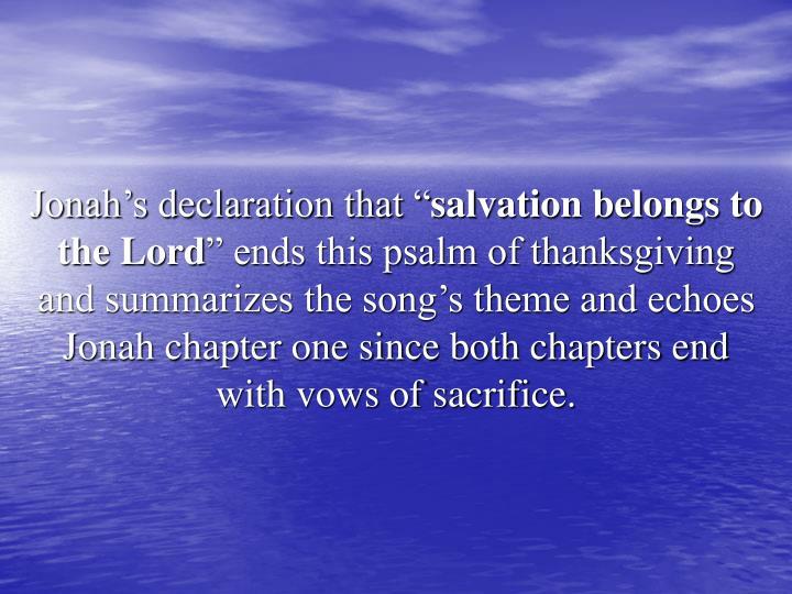 "Jonah's declaration that """