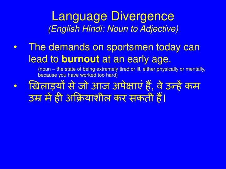 Language Divergence