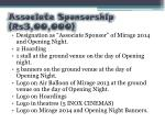 associate sponsorship rs3 00 000