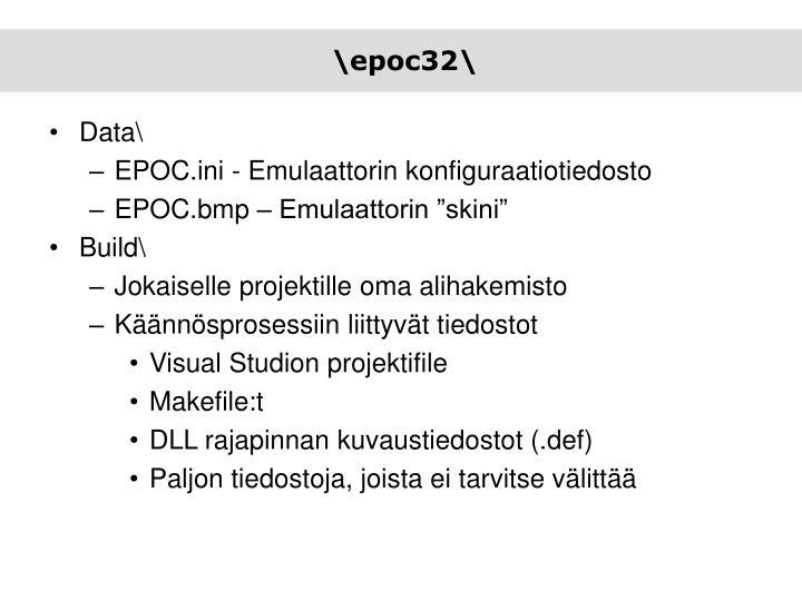 \epoc32\