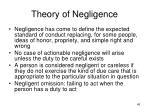 theory of negligence