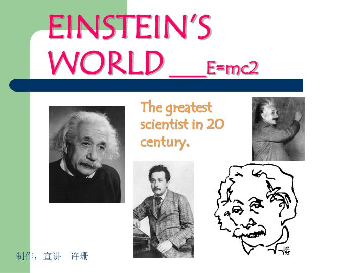 Einstein s world e mc2